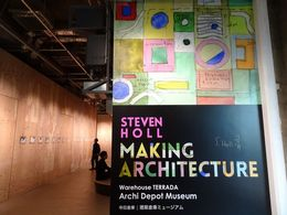 Steven Holl:Making Architecture_0